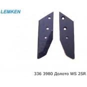 ДОЛОТО Lemken WS 2 S R (правое)